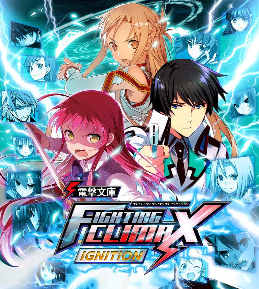 電撃文庫 Fighting Climax Ignition 公式サイト